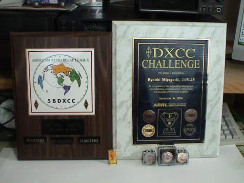 CHALLENGE/5BDXCC