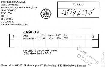 OX3XR縮小