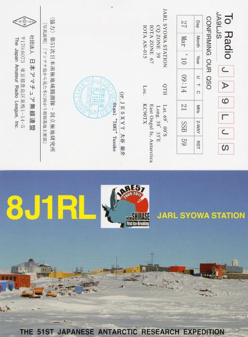 8J1RL.jpg