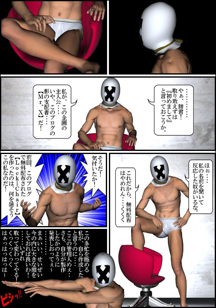 X-01-02.jpg