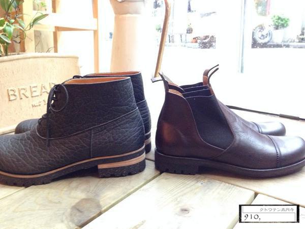 20141005 shoes-1