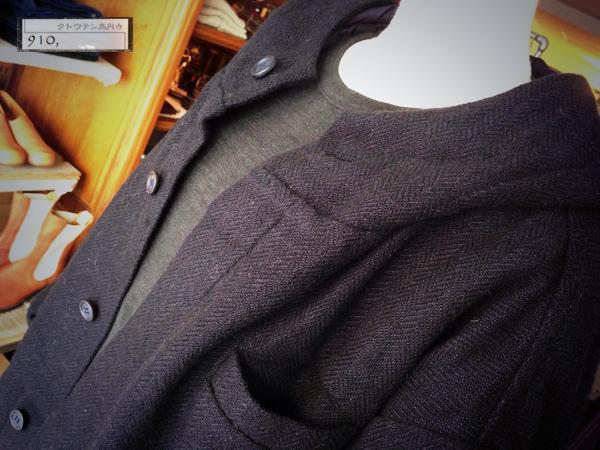 20140927 Vlas coat navy-2