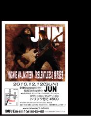 JUN-001W.png