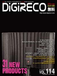 digireco_114.jpg