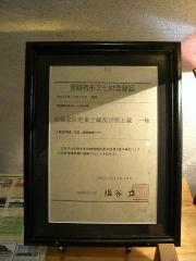 2010_0821画像0097