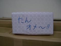 誕生日P(サマちゃん)