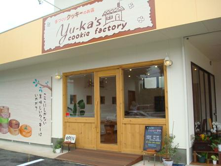 yu-ka's cookie factory