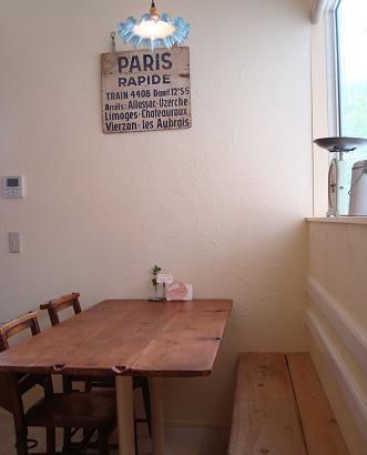 Café Plaire