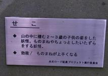 R0012306.jpg
