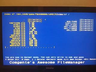 四十路親父の戯言! PS3 FBANext V1 0 0リリース♪