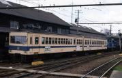 143 19910722  nishitakefu