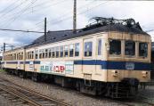 142 19910722 nishitakefu