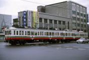 303  19930502  shiyakushomae