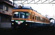203 20100331  hanandou