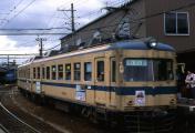 203 19930502 nishitakefu