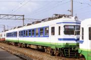 202 20080910 takefushin