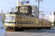 201  20080910 shiyakushomae