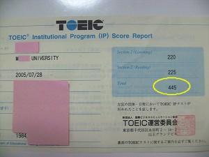 大学2年(IP)