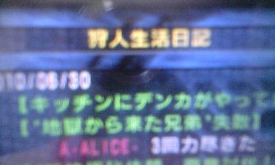 100630_0807~0001