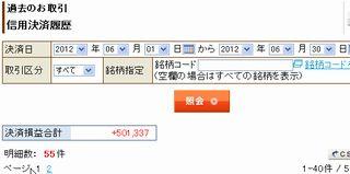 WS000014_20120707180811.jpg