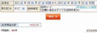WS000020_20120531223544.jpg
