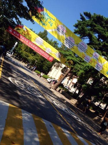 キョンヒ大学へ。