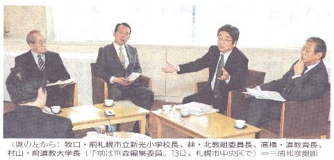 座談会写真.jpg