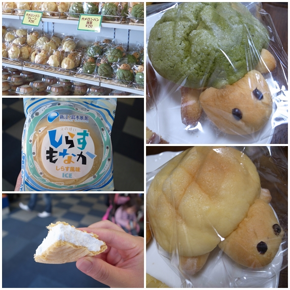江ノ島水族館食べ物