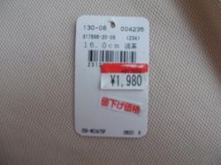 DSCF0878_convert_20110124112235.jpg