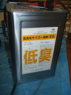DSCF3503_20121117133130.jpg