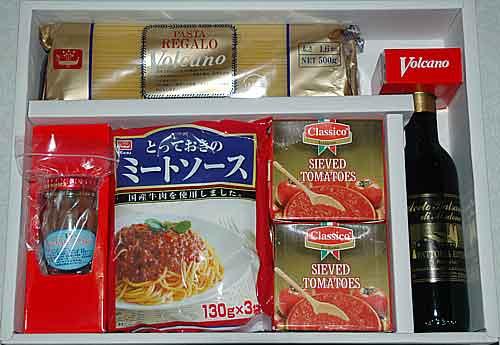 日本製麻株主優待2
