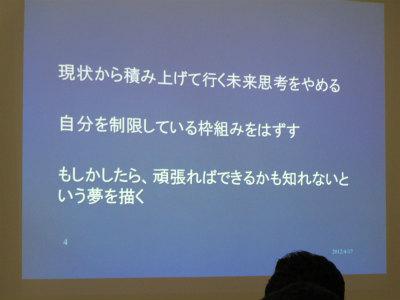 20120418_0007.jpg