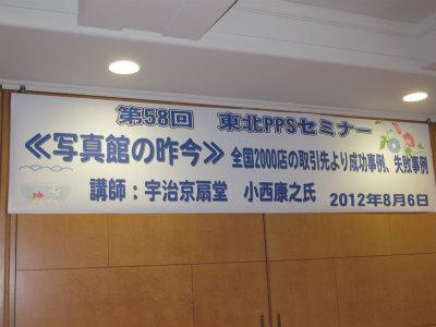 2012050220120806_0003.jpg