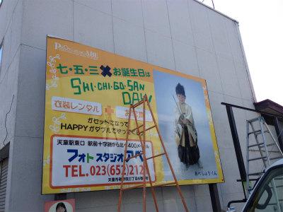 20120915_0000.jpg