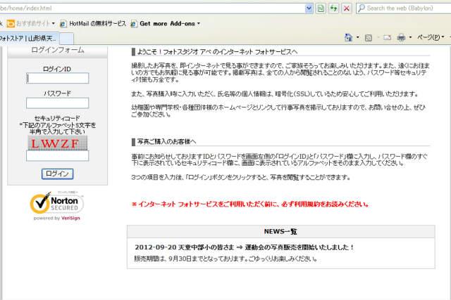 20120921_00000.jpg