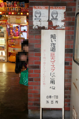 20121004_009.jpg
