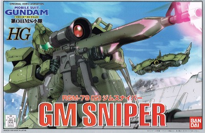 GM SNIPER p