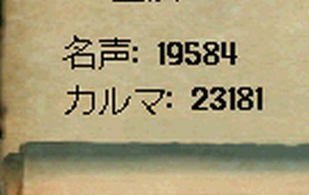 2011a003553.jpg