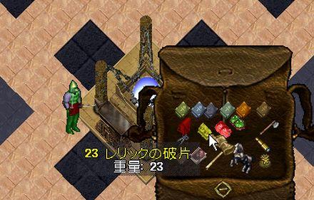 2011a003952.jpg