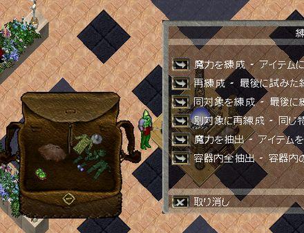 2011a004037.jpg