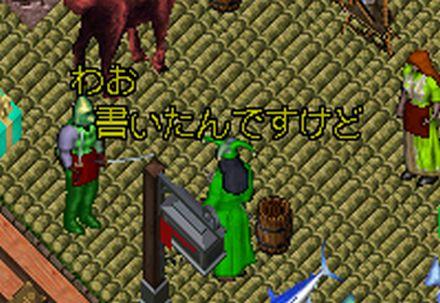 2011a004040.jpg