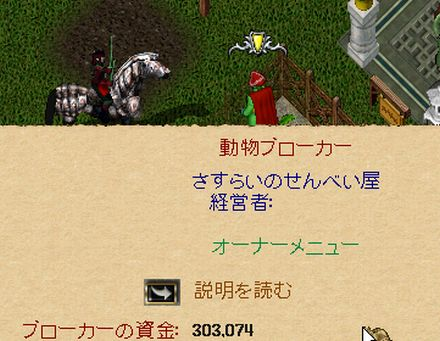 2011a004475.jpg