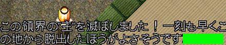 2011a004675.jpg