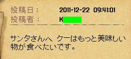 2011b001198.jpg