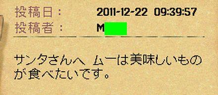 2011b001199.jpg
