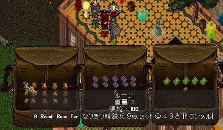 2011b001262.jpg
