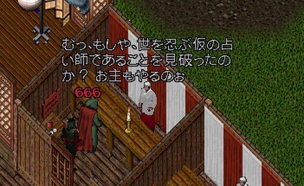 2011b001332.jpg