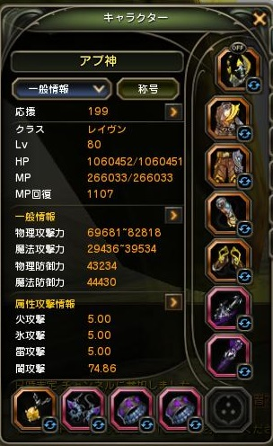 DN 2014-10-04 01-49-09 Sat