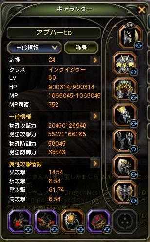 DN 2014-10-04 01-51-59 Sat