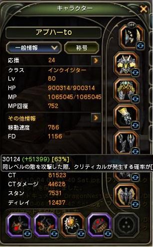 DN 2014-10-04 01-52-08 Sat